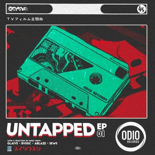 VA - UNTAPPED VOL. 1 (EP) 2019