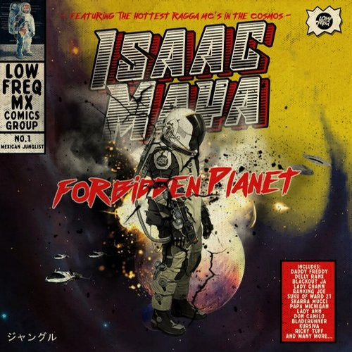 Isaac Maya — Forbidden Planet [Album] 2018