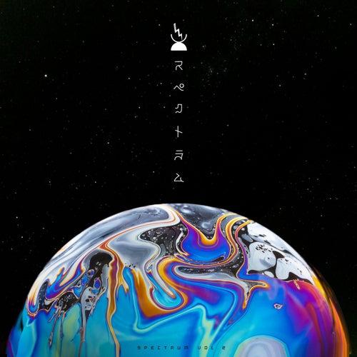 Download VA - Spectrum Vol.2 [PLASMA034] mp3