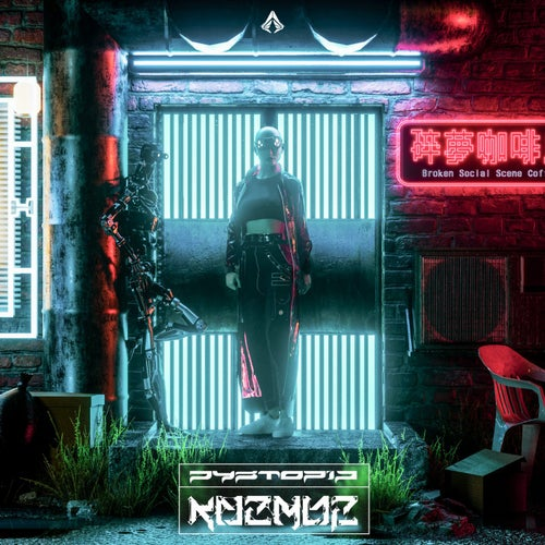 Download Kozmoz - Dystopia (HAL007) mp3