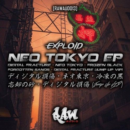 Exploid — Neo Tokyo [EP] 2018