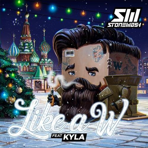 Stonewash - Like A W (EP) 2019