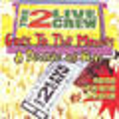 Hoochie Mama Clean Mix By 2 Live Crew On Beatport 2 live crew (specifically fresh kid ice) performs hoochie mama at the white room in the design district (miami, fl) on. hoochie mama clean mix by 2 live crew