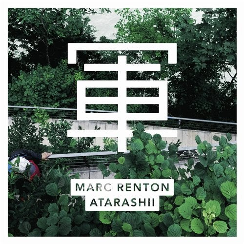 Marc Renton - Atarashii (EP) 2019