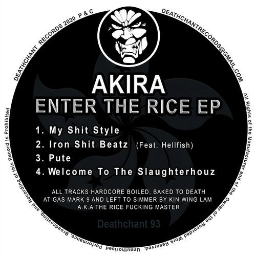 Akira - Enter The Rice EP