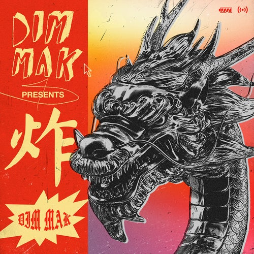 Download VA - Dim Mak Presents 炸 mp3