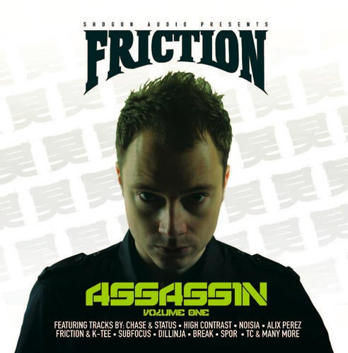 VA - Shogun Audio Presents Friction - Assassin Vol.1 LP