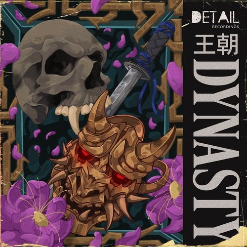 Kusp - Dynasty EP