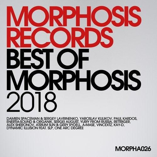 VA - BEST OF MORPHOSIS 2018 (LP) 2018
