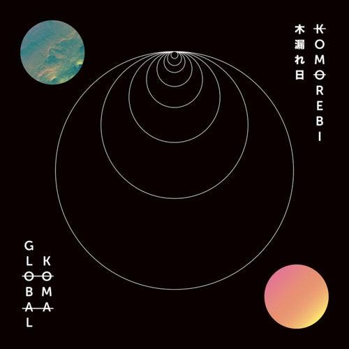 Download Global Koma - Komorebi (Album) [MM165] mp3