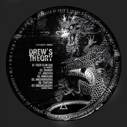 Drew's Theory - Mingxiang 2019 [EP]