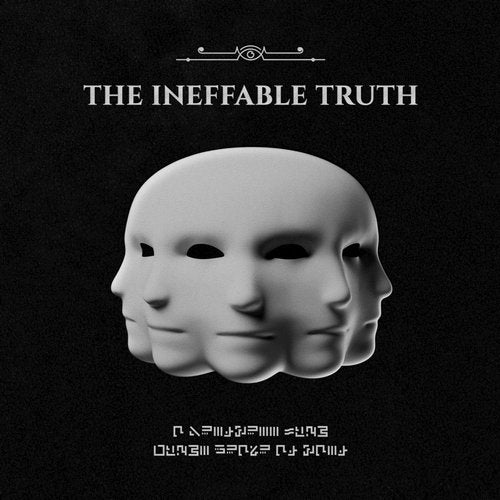G Jones - The Ineffable Truth [LP] 2018