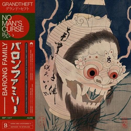 Grandtheft, Bad Royale - No Man Curse 2019 EP Free download