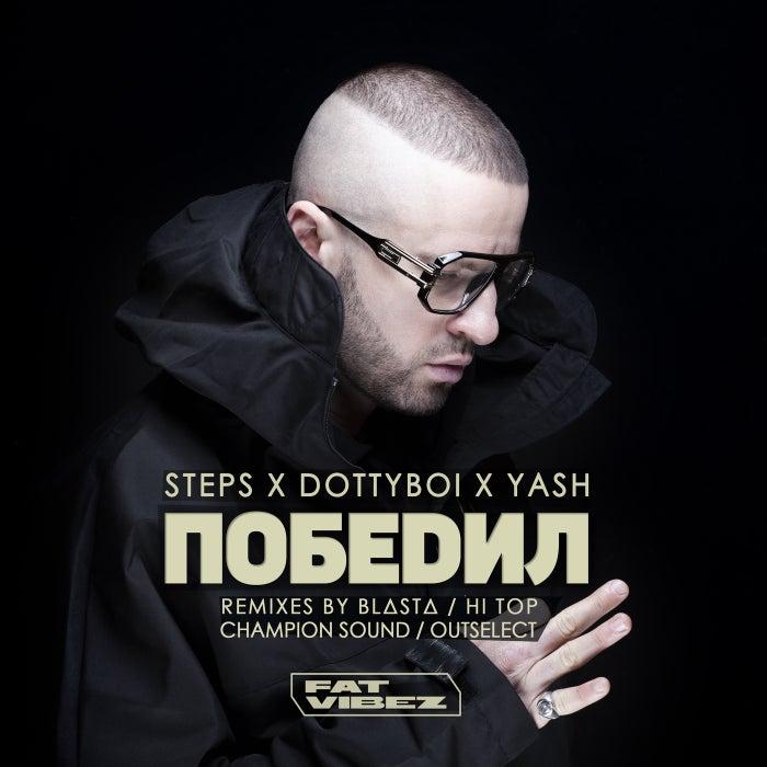 Download Steps, DOTTYBOI & Yash - Победил [FAT033] mp3
