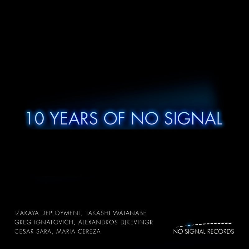 10 Years of No Signal