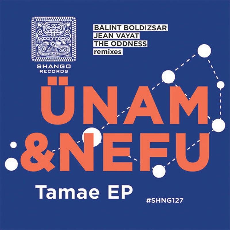 Tamae EP