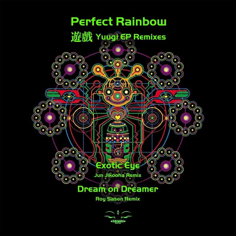 Yuugi EP Remixes