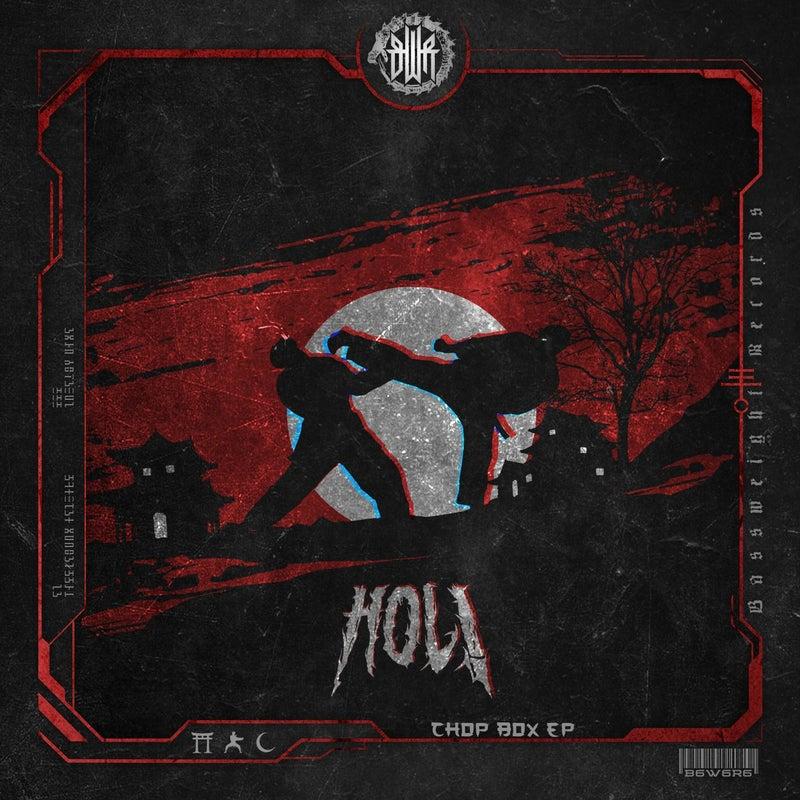 CHOP BOX EP