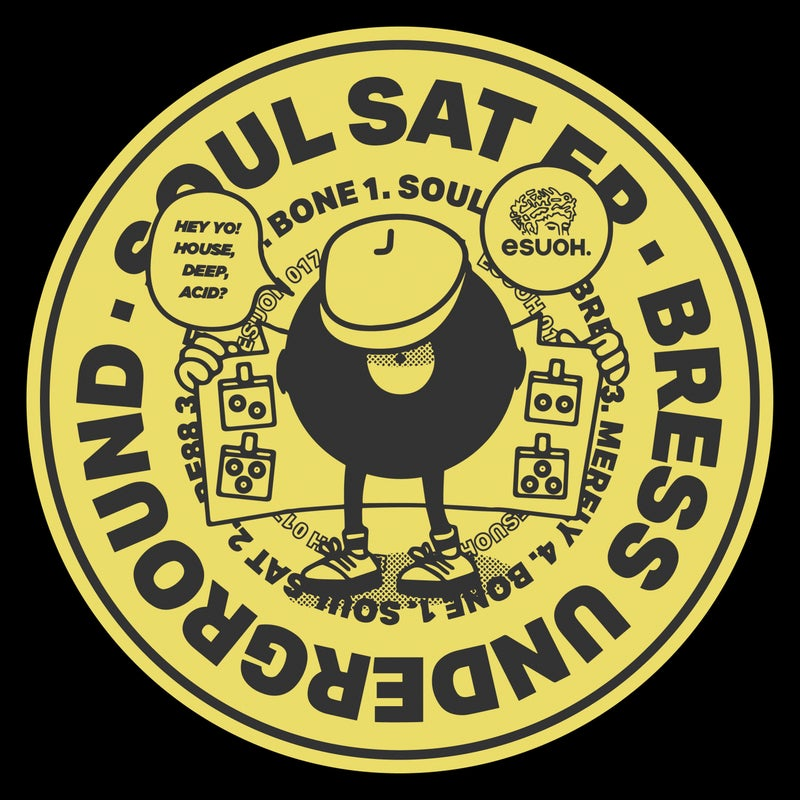 Soul Sat EP