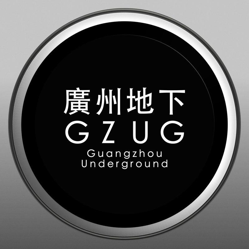 Guangzhou Underground Breaks & Bass Collection