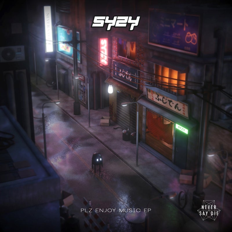 Plz Enjoy Music EP