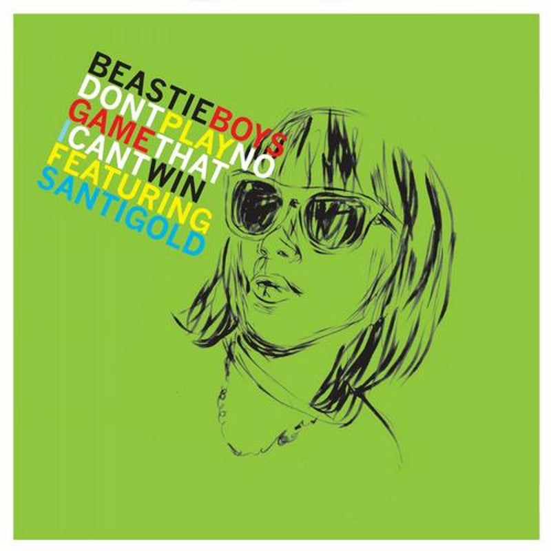 Don't Play No Game That I Can't Win (Remix EP) [feat. Santigold]