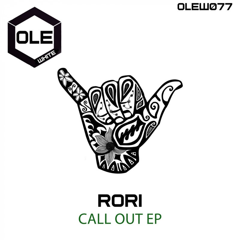Call Out EP