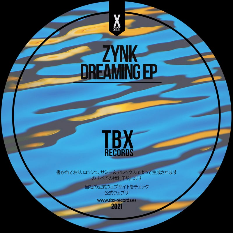 Dreaming EP