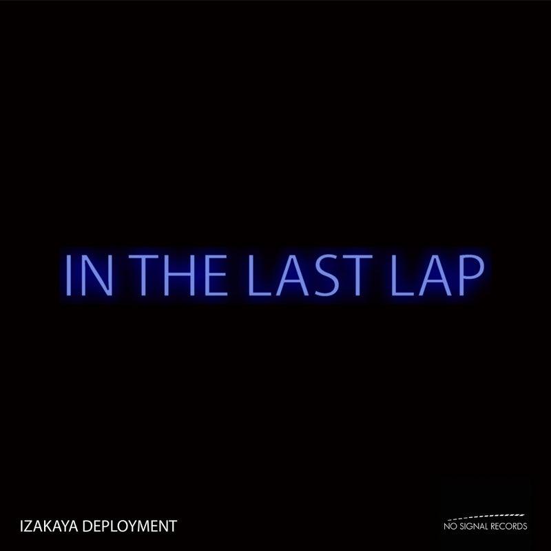 In the Last Lap