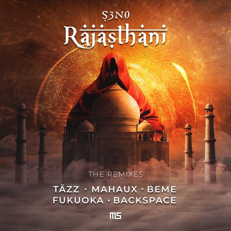 Rajasthani: The Remixes