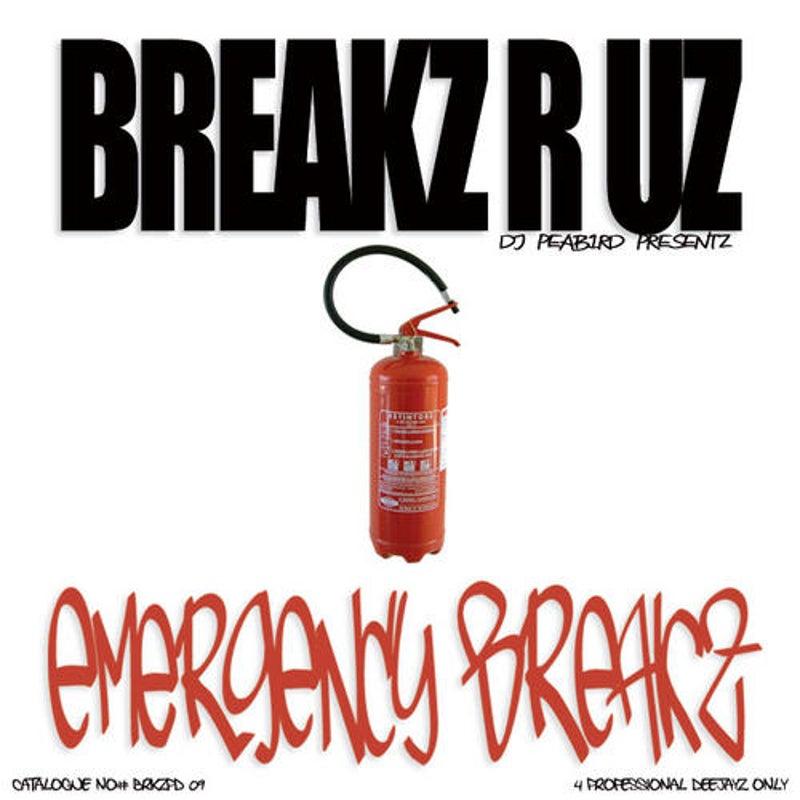 Emergency Breakz
