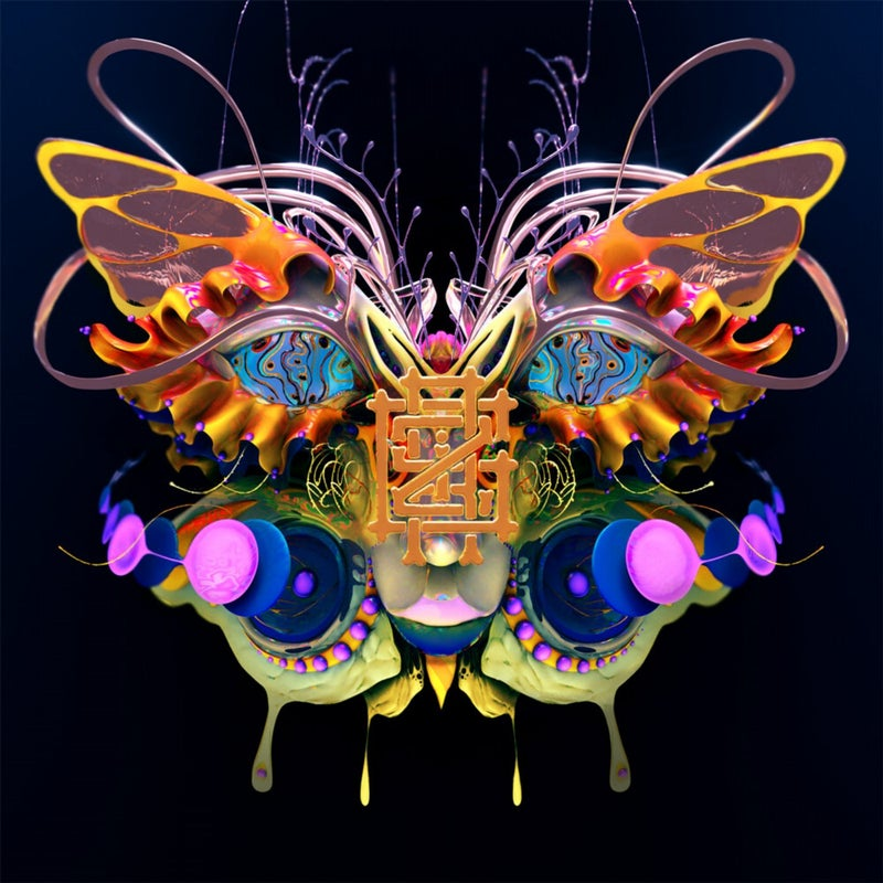 Medusa (Remixes)