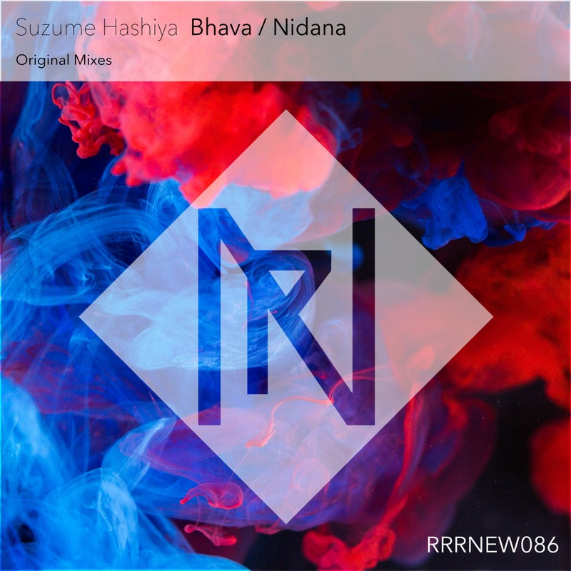 Bhava / Nidana