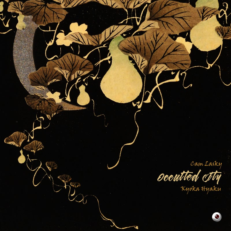 Occulted City Kyoka Hyaku #001 Obsessed with Shadows