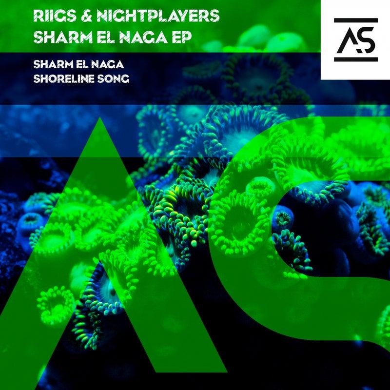 Sharm El Naga EP