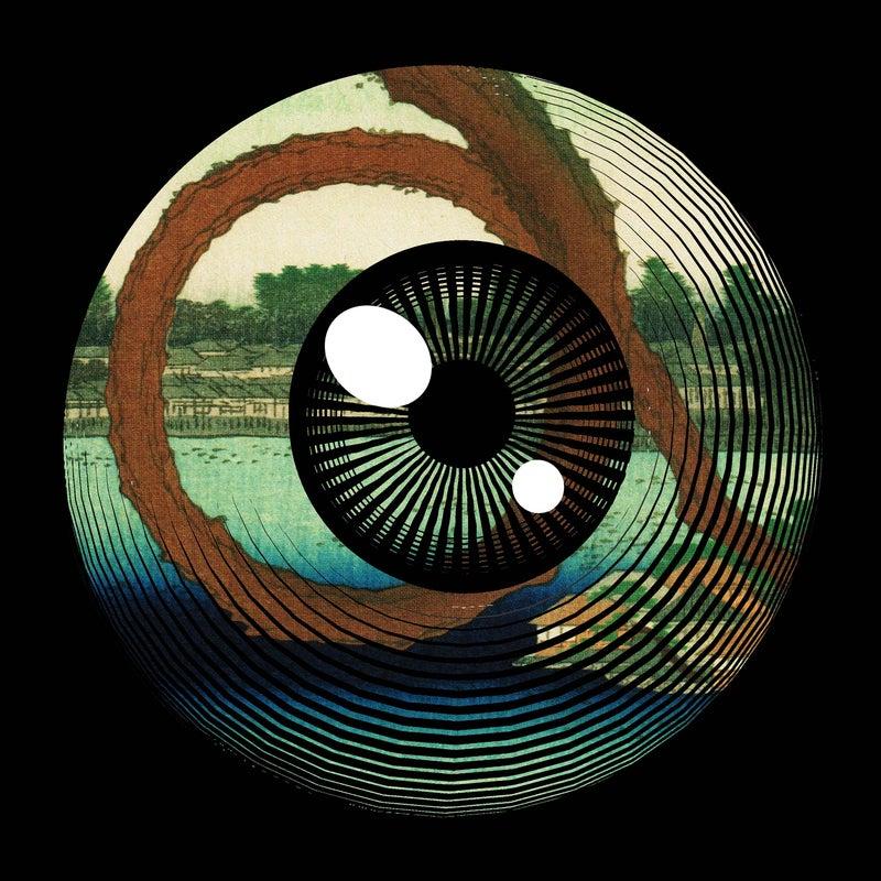 Tokyo Hyaku Synchronicity #089 Full Moon Pine