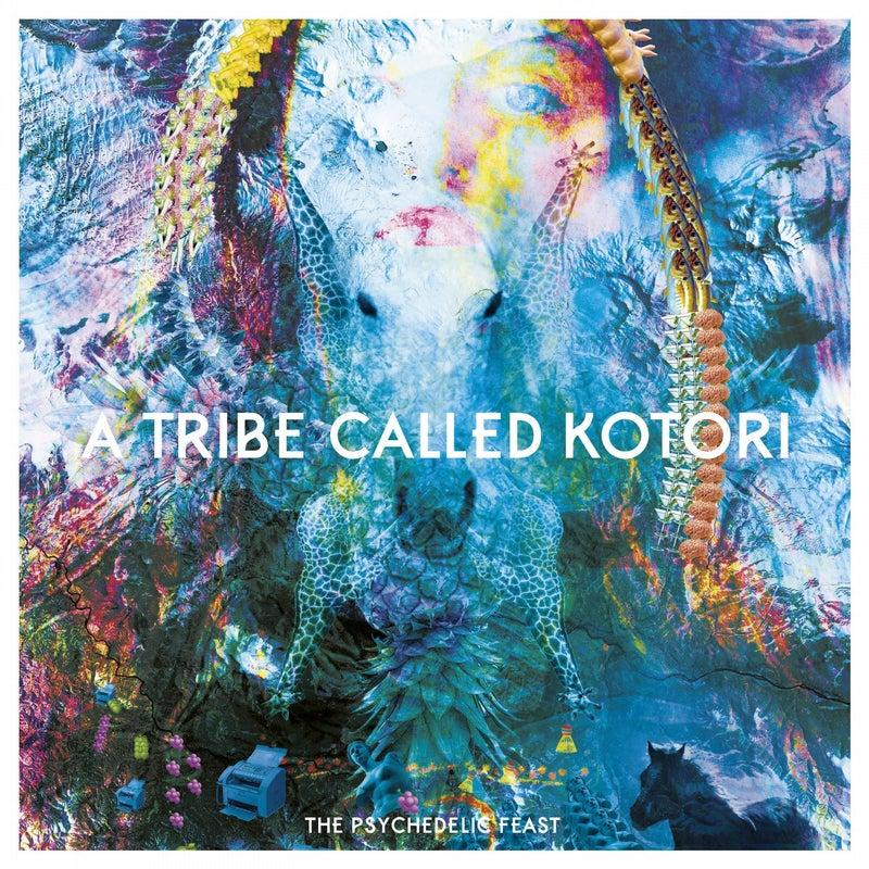 A Tribe Called Kotori