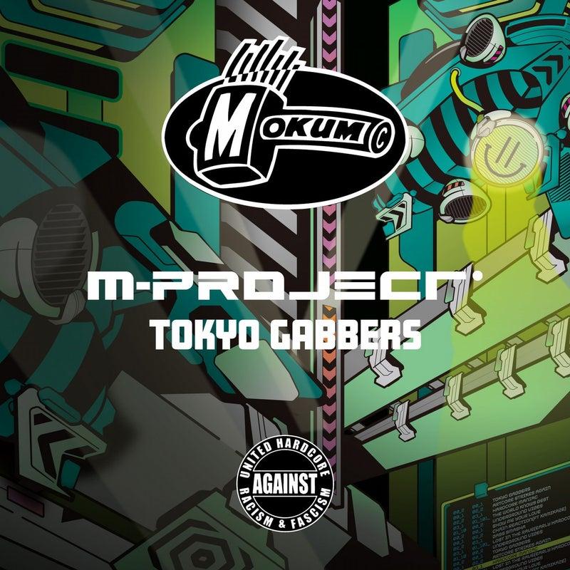 Tokyo Gabbers