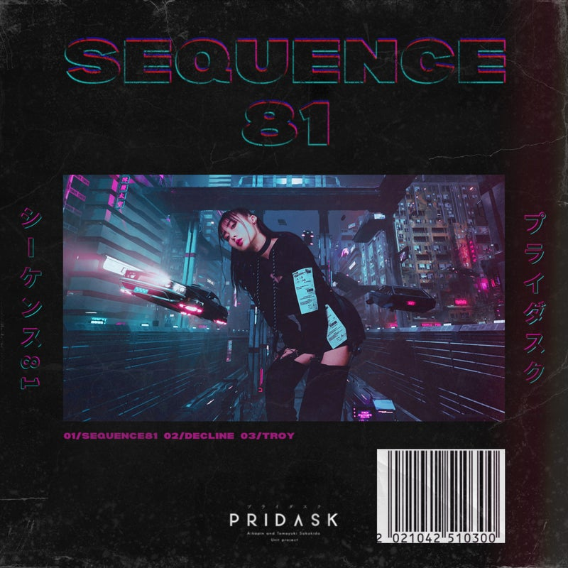 Sequence 81