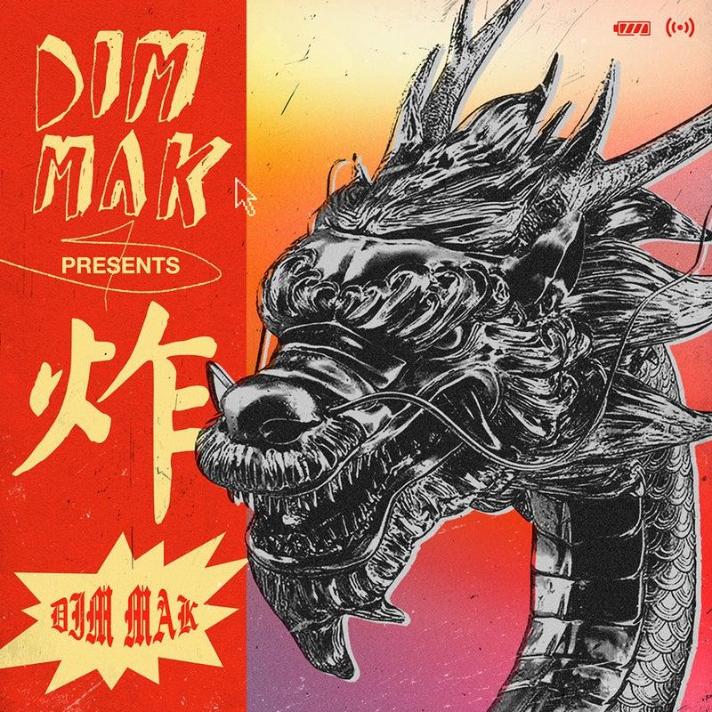 Dim Mak Presents ?