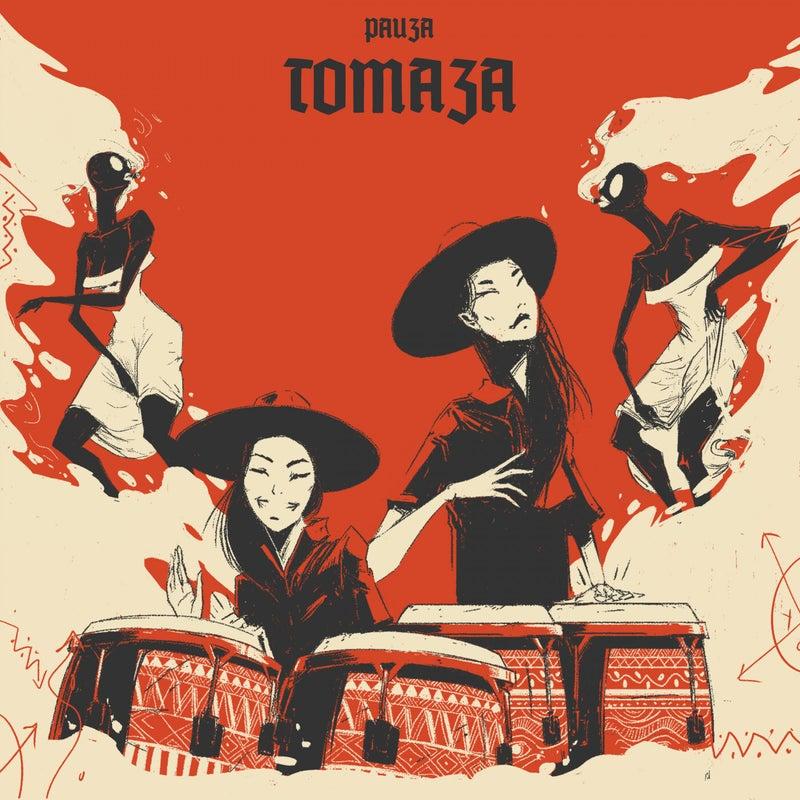 Tomaza (feat. Piq Montano)