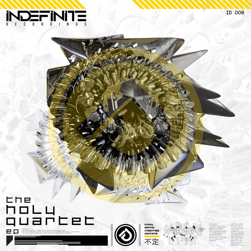 The Holy Quartet EP