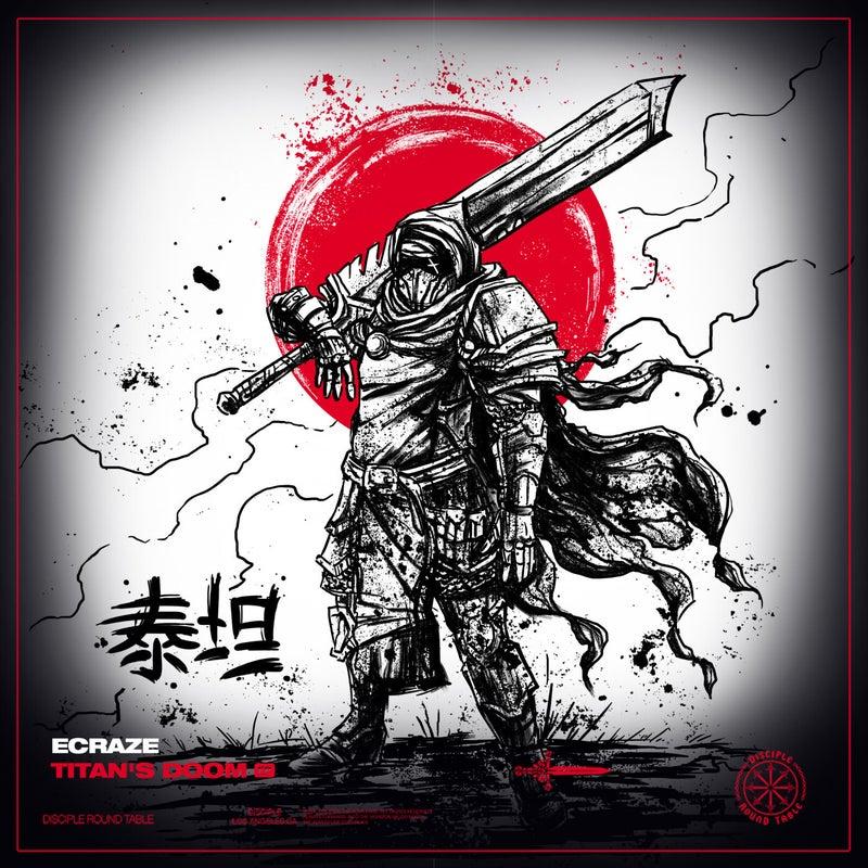 Titan's Doom EP