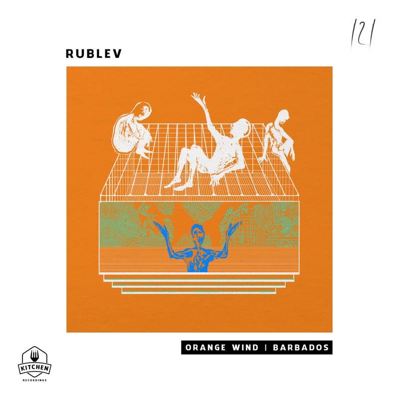 Orange Wind | Barbados EP