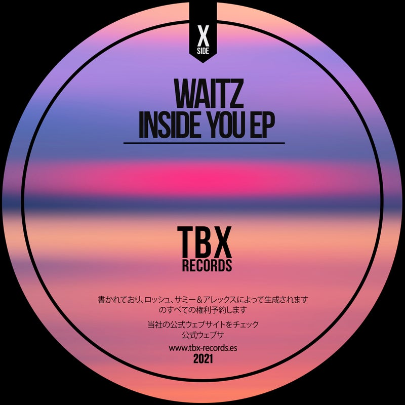 Inside You EP