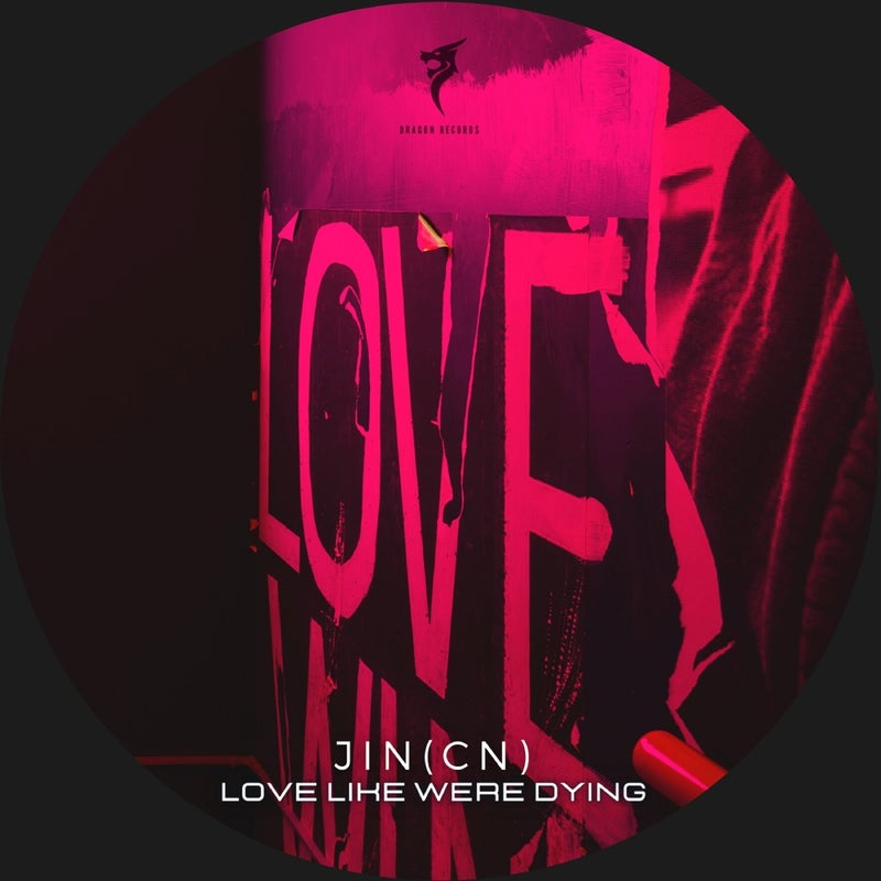 Love Like Were Dying