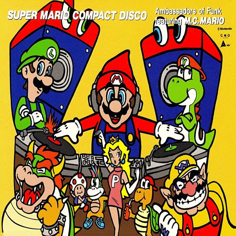 Super Mario Compact Disco (feat. M.C. Mario)