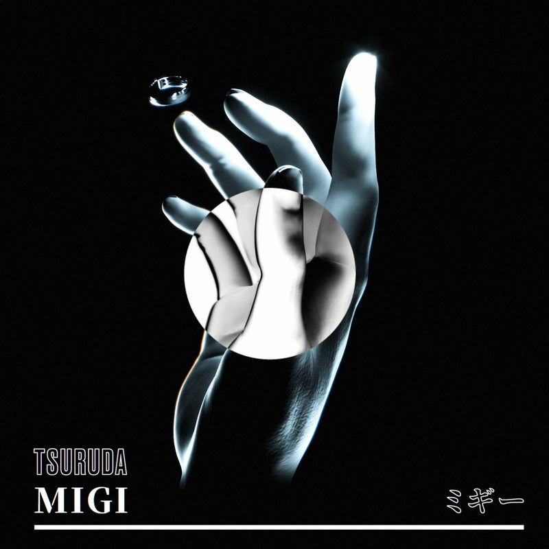 Migi EP