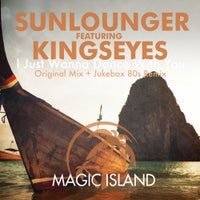 Sunlounger - I Just Wanna Dance With You feat. Kingseyes (Jukebox 80s Remix)