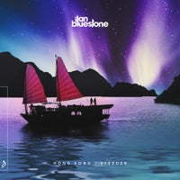Ilan Bluestone - Hong Kong (Extended Mix)